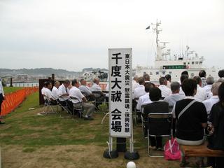 アクアマリン福島 千度大祓祭 2.jpg