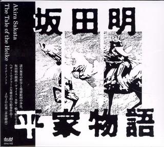 平家物語-01.jpg
